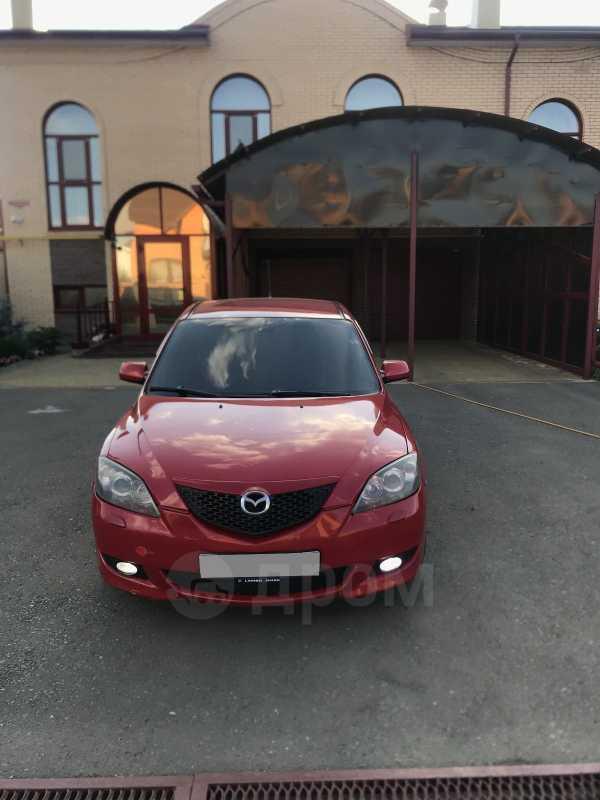 Mazda Mazda3, 2005 год, 345 000 руб.