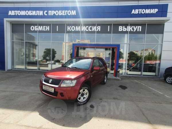 Suzuki Grand Vitara, 2007 год, 413 724 руб.