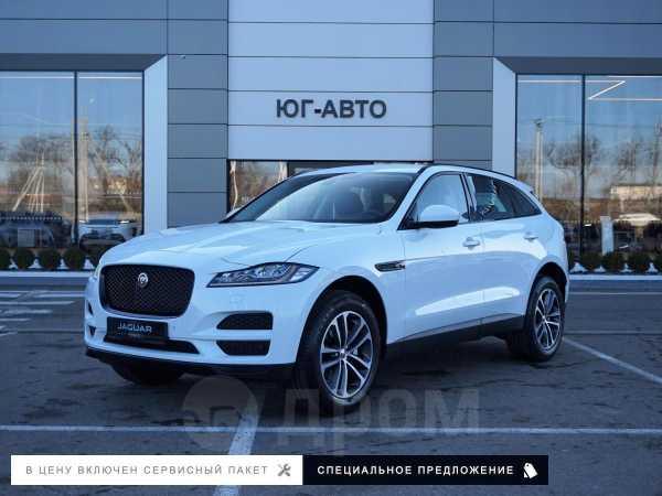 Jaguar F-Pace, 2020 год, 4 671 000 руб.