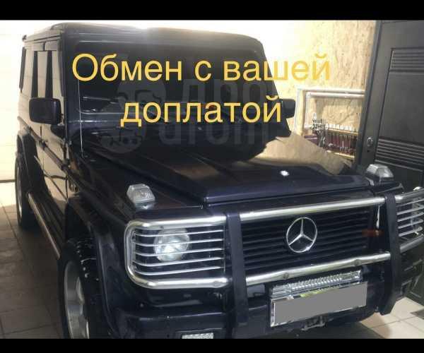 Mercedes-Benz G-Class, 1993 год, 950 950 руб.
