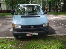 Москва Transporter 1991