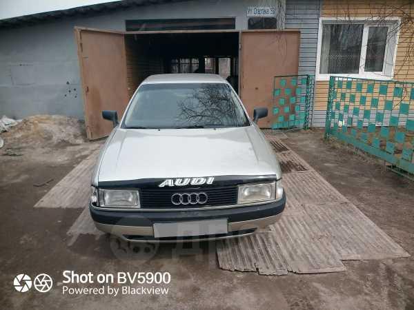Audi 90, 1987 год, 90 000 руб.