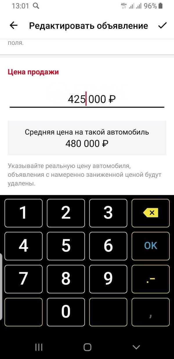 Лада Гранта, 2019 год, 480 000 руб.