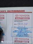 Toyota RAV4, 2016 год, 1 626 000 руб.