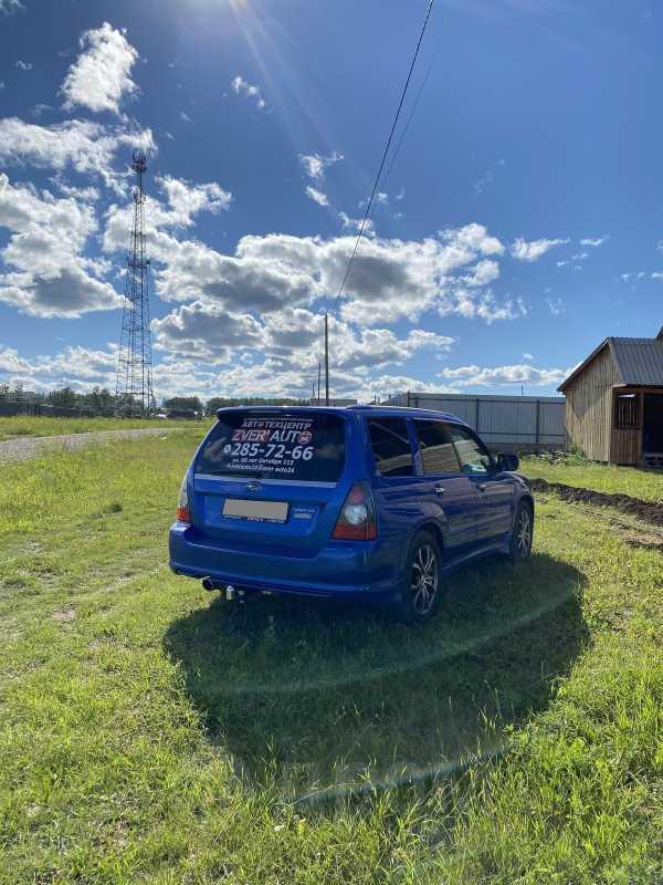 Subaru Forester, 2007 год, 749 500 руб.