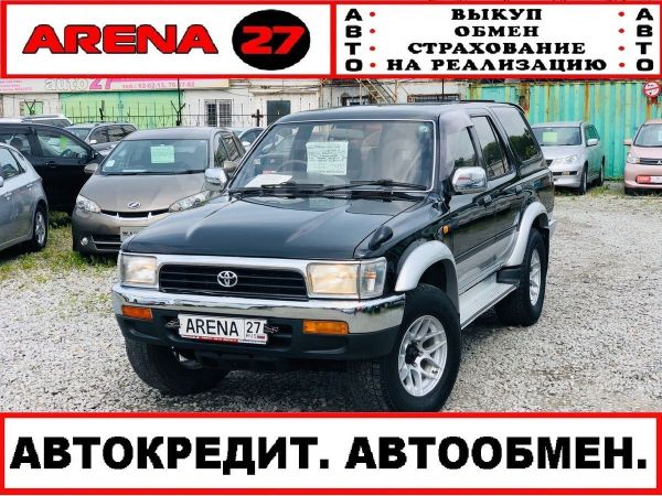 Toyota Hilux Surf, 1993 год, 428 000 руб.
