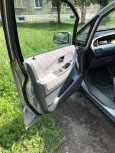 Honda Odyssey, 1998 год, 270 000 руб.