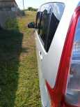 Mitsubishi eK Wagon, 2015 год, 440 000 руб.