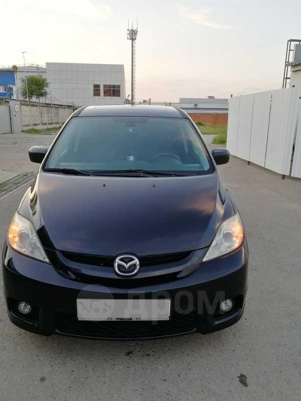 Mazda Mazda5, 2006 год, 530 000 руб.