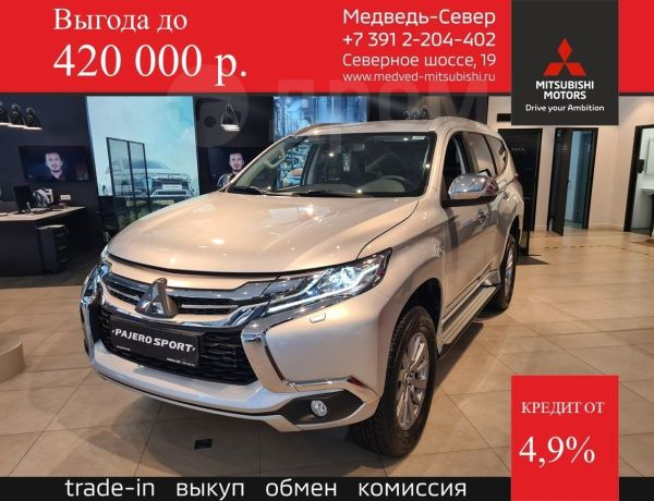 Mitsubishi Pajero Sport, 2019 год, 2 843 000 руб.