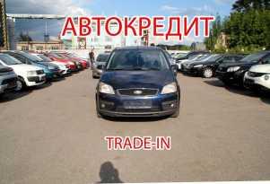 Новокузнецк C-MAX 2005