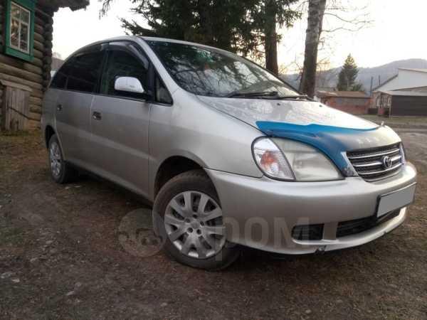 Toyota Nadia, 1998 год, 320 000 руб.