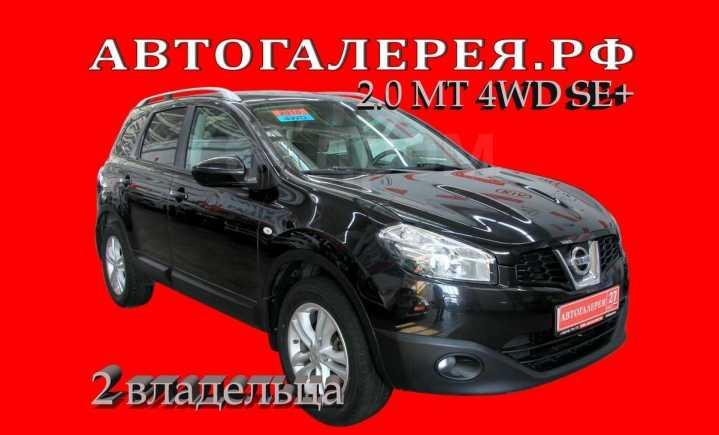 Nissan Qashqai+2, 2010 год, 848 000 руб.