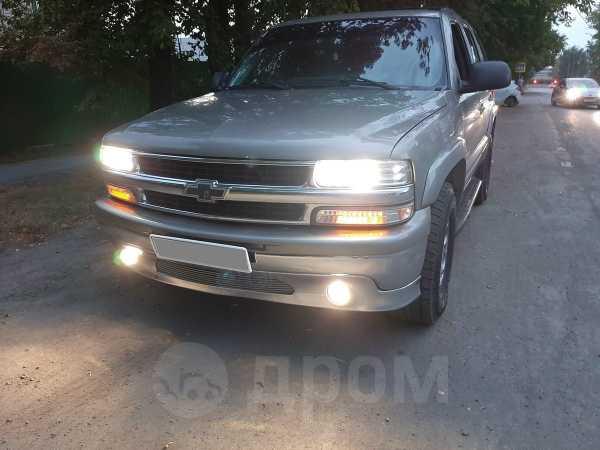Chevrolet Tahoe, 2002 год, 680 000 руб.