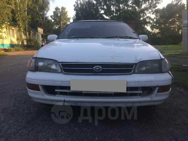 Toyota Corona, 1993 год, 93 000 руб.