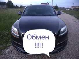Новокузнецк Q7 2007