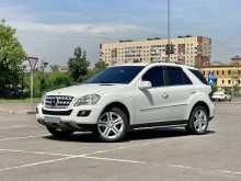 Москва M-Class 2008
