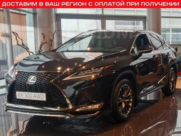 Lexus RX300, 2020 год, 4 396 000 руб.