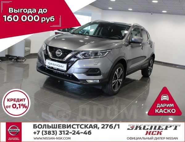 Nissan Qashqai, 2020 год, 1 917 000 руб.