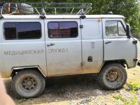 Дальнереченск Буханка 2013