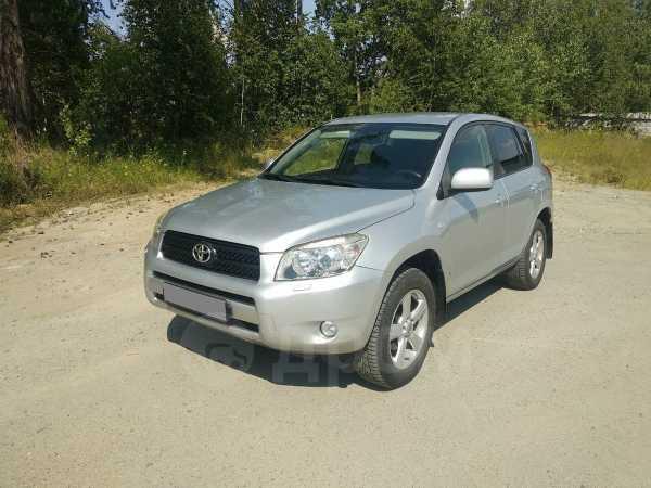 Toyota RAV4, 2008 год, 685 000 руб.