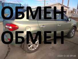 Иркутск Koleos 2008