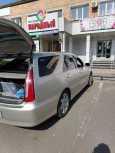 Toyota Mark II Wagon Blit, 2003 год, 450 000 руб.