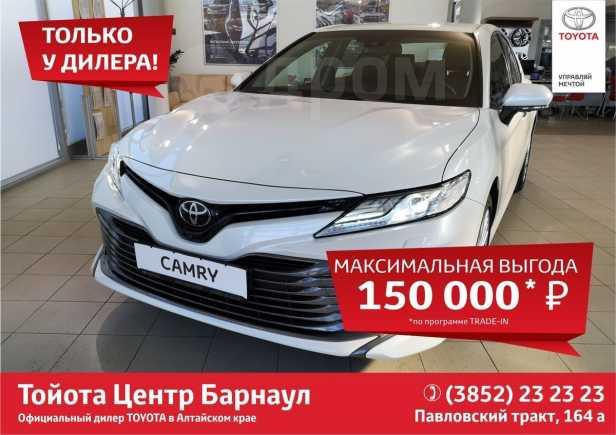 Toyota Camry, 2020 год, 1 950 000 руб.