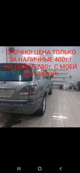 Чита Lexus RX300 2000