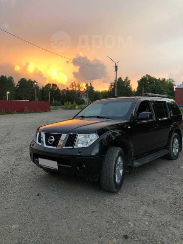 Nissan Pathfinder, 2005 год, 625 000 руб.