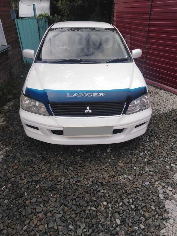 Mitsubishi Lancer Cedia, 2001 год, 215 000 руб.