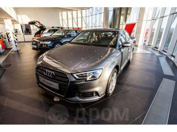 Audi A3, 2020 год, 1 859 000 руб.