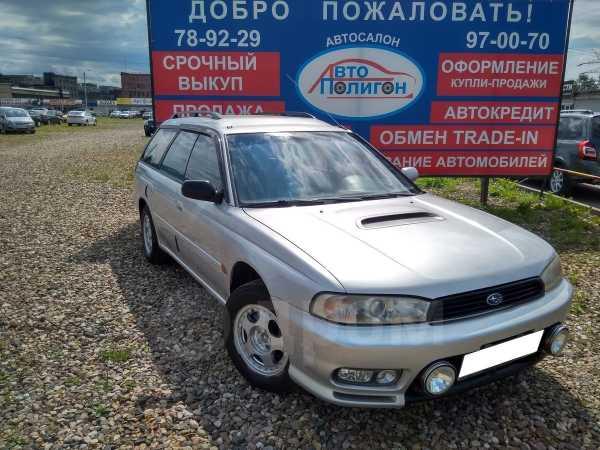 Subaru Legacy, 1995 год, 199 900 руб.