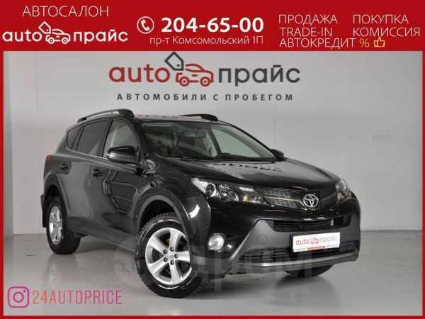Toyota RAV4, 2013 год, 1 237 000 руб.
