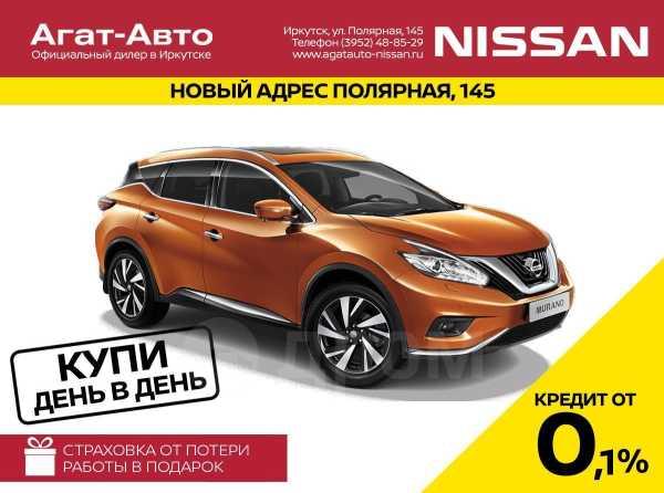 Nissan Murano, 2020 год, 3 204 000 руб.