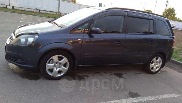 Opel Zafira, 2006 год, 365 000 руб.
