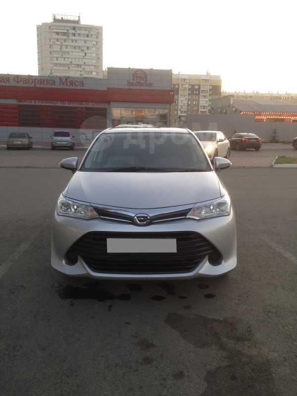 Toyota Corolla Axio, 2016 год, 740 000 руб.