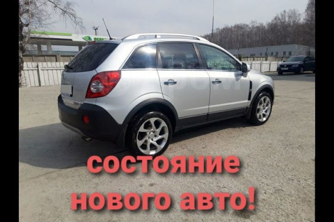 Opel Antara, 2011 год, 675 000 руб.