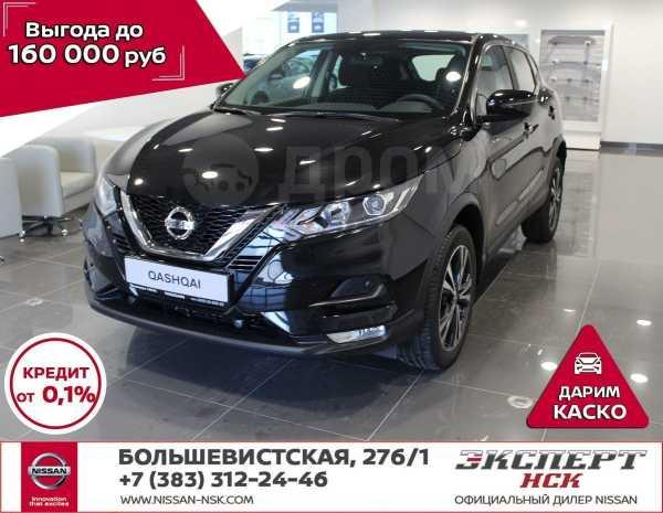 Nissan Qashqai, 2020 год, 1 754 000 руб.