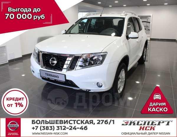 Nissan Terrano, 2020 год, 1 289 000 руб.