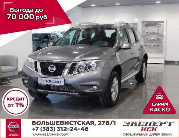 Nissan Terrano, 2020 год, 1 236 000 руб.