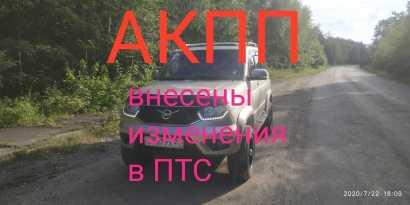 Хабаровск Патриот 2015