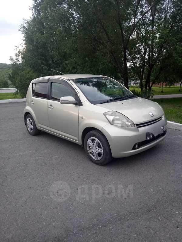 Toyota Passo, 2006 год, 325 000 руб.