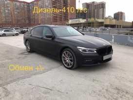 Новосибирск BMW 7-Series 2015