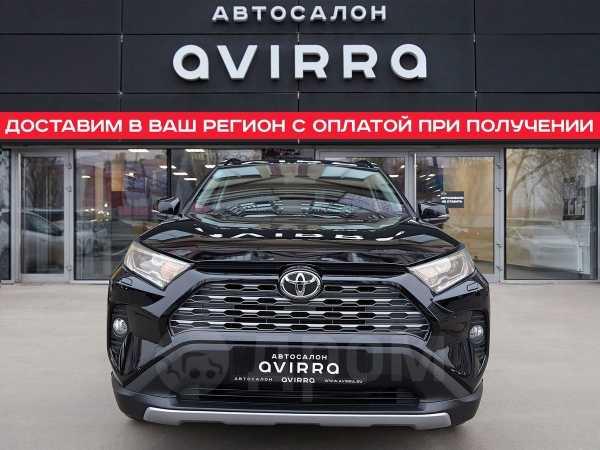 Toyota RAV4, 2020 год, 2 702 000 руб.