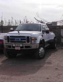 Барнаул F450 2008