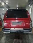 Toyota Land Cruiser, 1996 год, 1 050 000 руб.