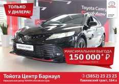Барнаул Camry 2020