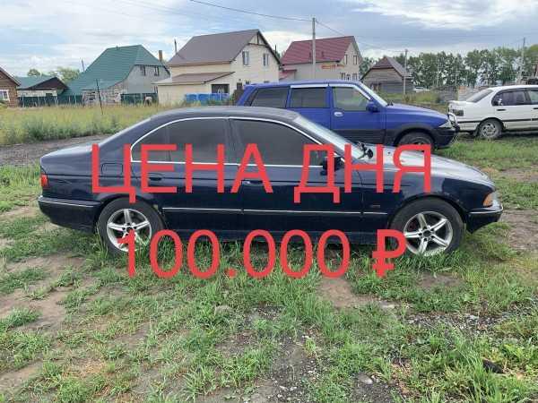 BMW 5-Series, 1997 год, 100 000 руб.