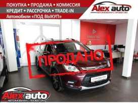 Томск X50 2017